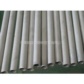 天津凯益恒不锈钢换热管厂家/不锈钢热换器管价格