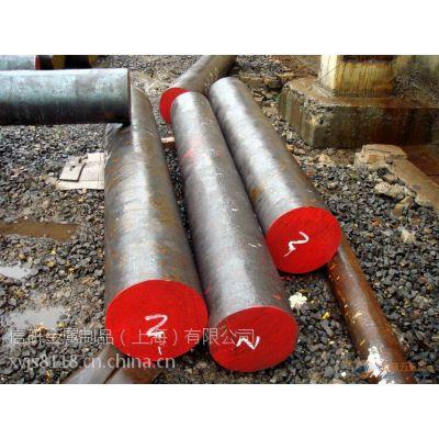 供应高品质100Cr6滚动轴承钢 化学报价 性能介绍 上海现货销售