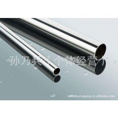 供应304不锈钢不锈钢管 无缝管 冷凝管 一级镜面管高精密管冷轧管