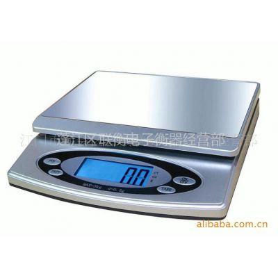 供应厂价直销厨房电子称   ATK668厨房电子称