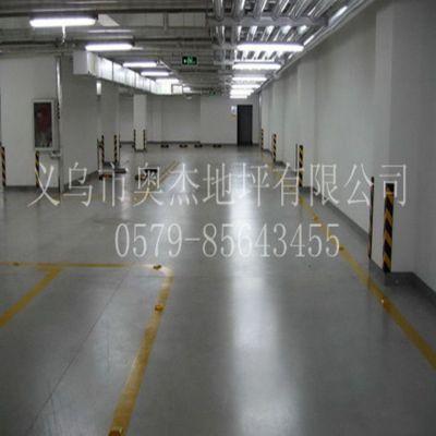 供应旧地坪翻新工程|产品介绍|浙江金华义乌奥杰地坪有限公司
