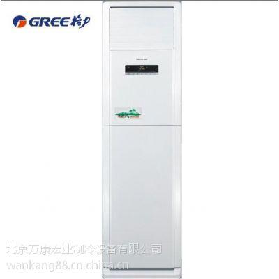供应北京格力空调销售 空调如何保养