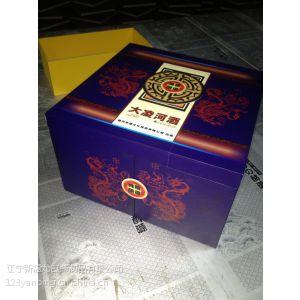 供应沈阳包装、沈阳包装厂、沈阳包装盒、沈阳纸箱、沈阳纸箱厂、沈阳红酒包装盒