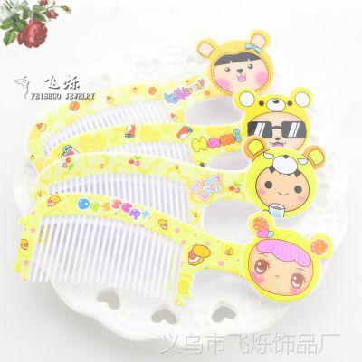 儿童卡通梳子可爱女童糖果色发梳塑料随身梳2元店饰品 送人小礼物
