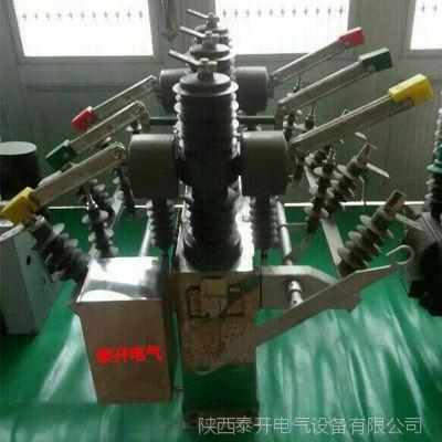 【双电源自动转换开关】HZW32-12双电源转换真空断路器
