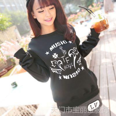 tfboys王俊凯同款加绒加厚衣服女装学生外套卫衣女装潮春秋  潮