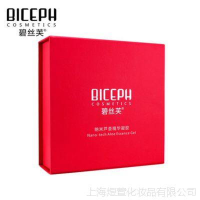 碧丝芙Biceph 女性护理芦荟凝胶女用产品84ml 3盒疗程 买2送1