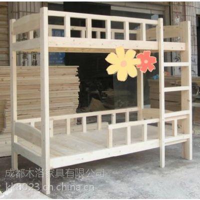 宜宾青年旅社床,实木打造 质保3年