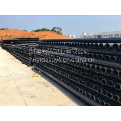 古丈HDPE给水管厂家湖南易达塑业管材管件价格