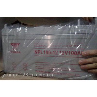 汤浅免维护蓄电池NPL120-12一级代理