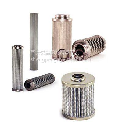 盛鹏PI9115DRGVST10 PI9130DRGVST10马勒不锈钢滤芯代理商