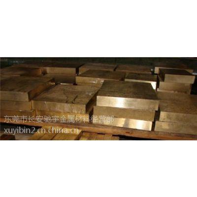 进口日本黄铜C27200棒料、带料、板材C27200黄铜管