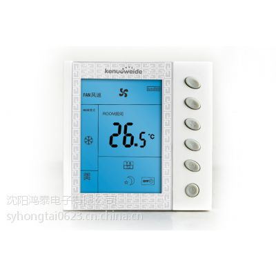 科诺威德厂家直销CKT22.10中央空调大液晶显示温控器