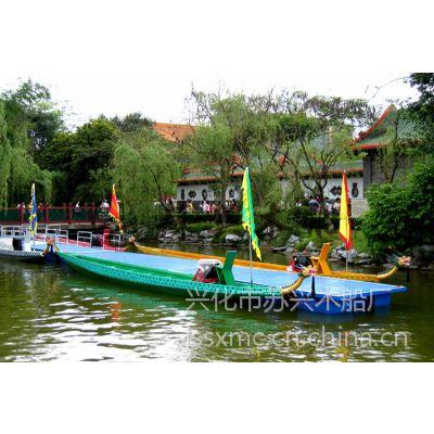 12.8米木质龙舟 14人标准比赛龙船 端午赛龙舟专用木船 苏兴制造