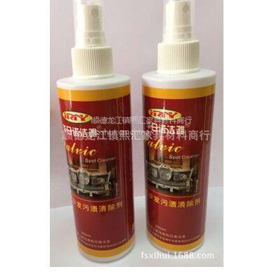 多功能清洁膏 家具布艺沙发污渍清除剂 窗帘 布艺护理 专业清洁剂