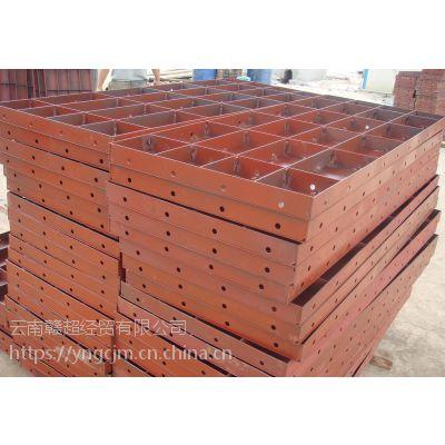 云南施甸、腾冲、龙陵、昌宁钢模板价格 报价 15812137463