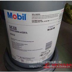 杭州热销美孚格高合成齿轮油,Mobil Giygoyie 680齿轮油