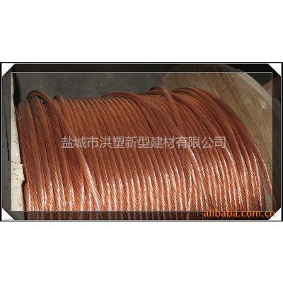 专业供应连铸接地绞线防雷避雷产品