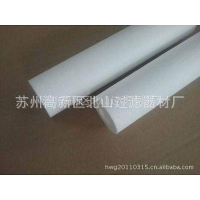 供应标准型熔喷式PP滤芯 聚丙烯滤芯