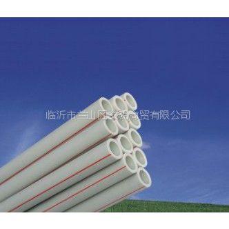 山东厂家供应PPR管材ppr管材自来水管批发