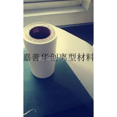 供应90g姜黄色格拉辛离型纸用于玻璃碳纤维胶带