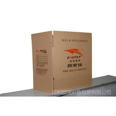 供应厂家专业订做展示盒 折叠纸盒 包装盒 单层瓦楞纸展示彩盒