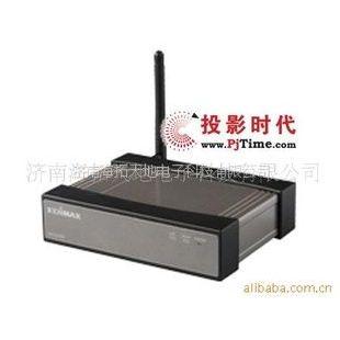 供应EDIMAX WP-S1000视讯会议系统