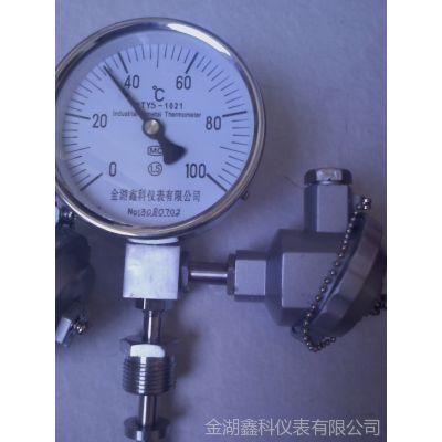 供应WTYS-远传双金属温度计厂家低价 型号 性能 质量好