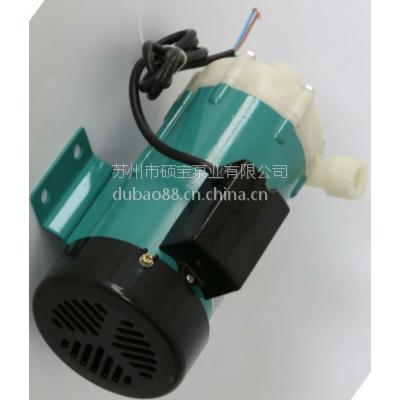 供应硕宝厂家直销PVDF磁力泵MD-100R,可替代世博磁力泵使用,节能高效