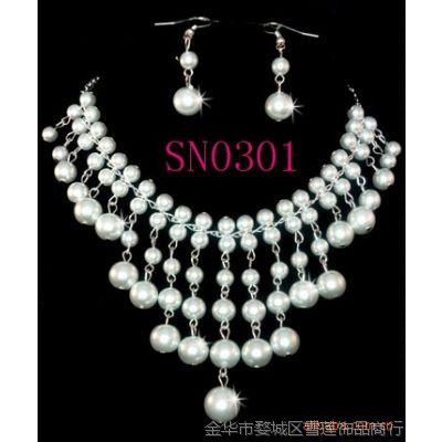 新娘饰品,珍珠项链耳环套装批发 SN0301