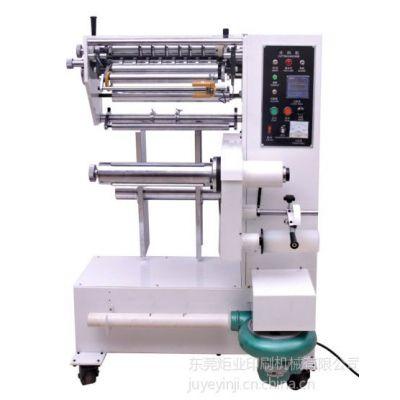 供应高精度商标分条机,质量的标签分条机,全自动不干胶分条机