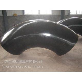 北京无缝对焊弯头