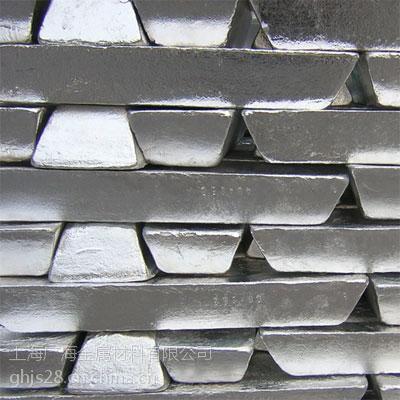 低价供应,镁锭,1#镁锭,闻喜镁锭,鹤壁镁锭 纯度>99.95%