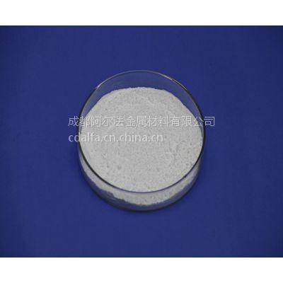 阿尔法高纯二硫化锗 5N硫化锗 厂家供应