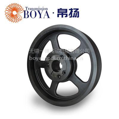 无锡皮带轮生产厂家生产spz150-05选无锡帛扬锥套皮带轮
