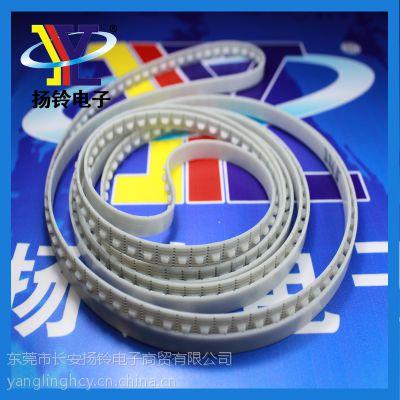 供应全国SMT专用白色皮带CLG6650 2265MM 钢丝皮带