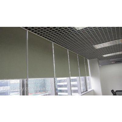 家用布艺窗帘定做 办公楼遮阳卷帘 厂家遮光窗帘定做 专业安装电动窗帘