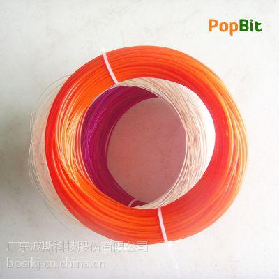 PopBit【傲趣】3D打印机PLA玉米耗材线材进口料1.75mm/200g试用
