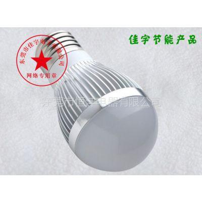 供应LED节能灯泡/LED灯泡/家庭辅助照明 (声控.光控)