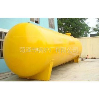 供应液氨蒸发器 液氨储罐厂家 液氨储罐制造