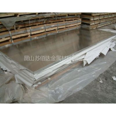 供应5A41抛光铝板,5A41铝棒,5A41铝管,铝带