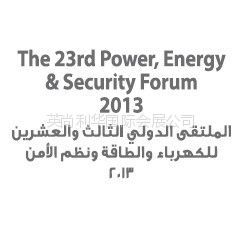 供应2014年非洲中东埃及电力能源及照明展