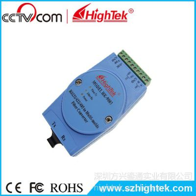 供应RS232/485/422-多模光纤SC接口转换器/hightek光纤收发器