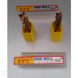 大量供应YFT55度钨钢涂层铣刀 10*10*75L