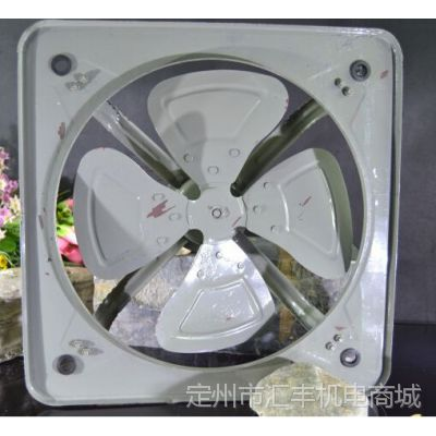 特价 FA排气风扇排气扇 换气扇 铁排风扇 强力抽风机排烟