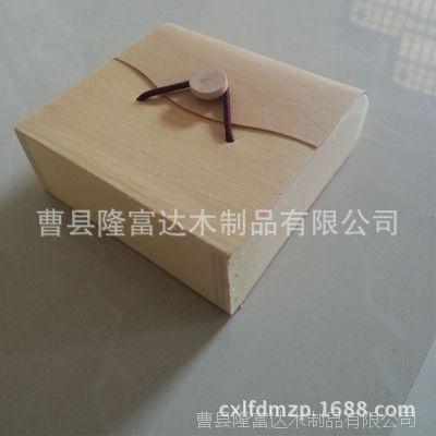 曹县隆富达厂家直销精致桦木树皮盒 软化木皮盒定做树皮木礼盒