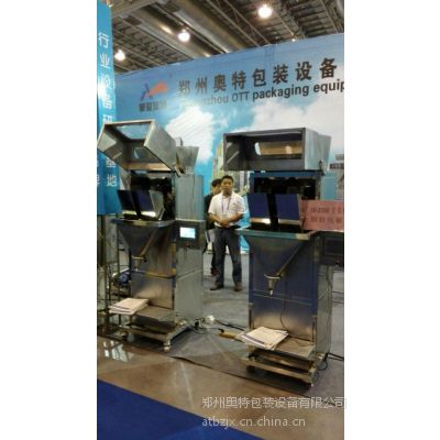 供应生产销售 AT-2DC-2K小型颗粒包装机 颗粒定量包装机