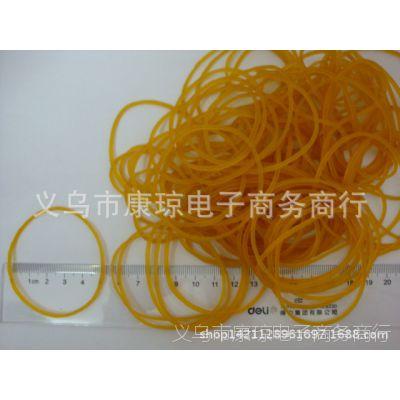 圆的直径5.5CM黄色高弹力越南进口橡皮筋橡胶圈牛皮筋