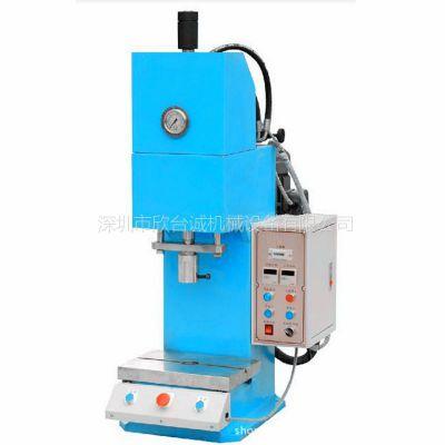供应欣台诚C型单柱液压机,小型单柱油压压装机,油压压装机