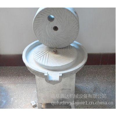 多功能石磨豆浆机 鼎达机械供应电动石磨